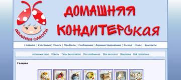 http://sh.uploads.ru/t/eSX2m.jpg