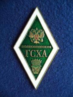 http://sh.uploads.ru/t/eVXsJ.jpg