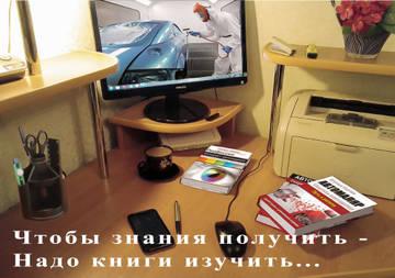 http://sh.uploads.ru/t/eXbV6.jpg