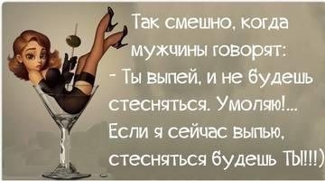 http://sh.uploads.ru/t/eZ7Dt.jpg