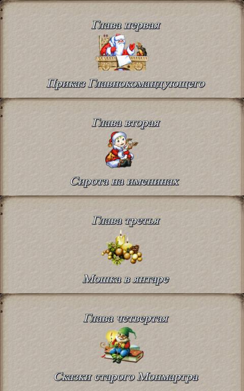 http://sh.uploads.ru/t/eZvVj.jpg