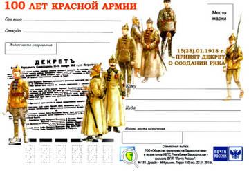 http://sh.uploads.ru/t/eaA4V.jpg