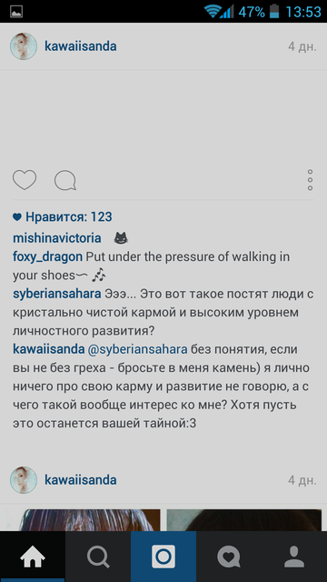 http://sh.uploads.ru/t/eb2BV.png