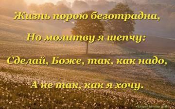 http://sh.uploads.ru/t/ecXmk.jpg