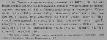 http://sh.uploads.ru/t/efBzh.jpg