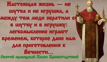 http://sh.uploads.ru/t/eg5qn.jpg