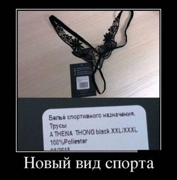 http://sh.uploads.ru/t/eh8NI.jpg