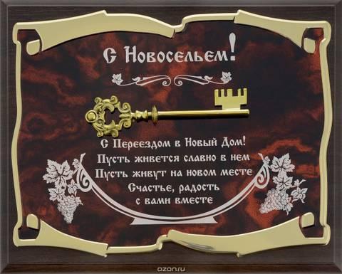 http://sh.uploads.ru/t/ehBs3.jpg