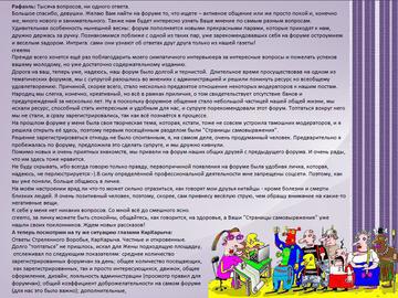 http://sh.uploads.ru/t/ehIy1.png