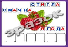 http://sh.uploads.ru/t/elBV6.jpg