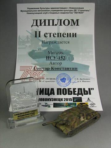 http://sh.uploads.ru/t/emG8h.jpg