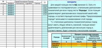http://sh.uploads.ru/t/enMd6.png