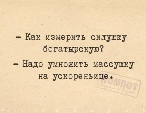 http://sh.uploads.ru/t/epTmN.jpg