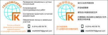 http://sh.uploads.ru/t/etB20.jpg
