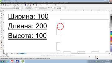 http://sh.uploads.ru/t/ev0wo.jpg