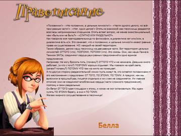 http://sh.uploads.ru/t/ewLHr.jpg