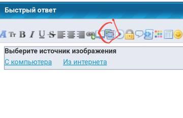 http://sh.uploads.ru/t/ewz4X.jpg