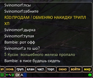 http://sh.uploads.ru/t/exZDd.jpg