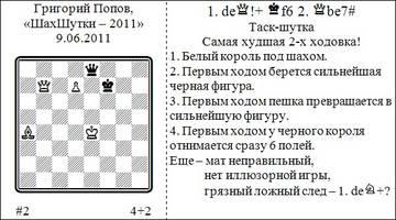 http://sh.uploads.ru/t/eyFbz.jpg