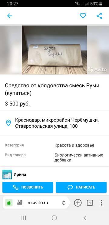 http://sh.uploads.ru/t/eyZcv.jpg