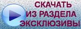 МОТ - Карафаны
