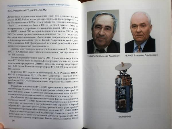 http://sh.uploads.ru/t/ezDTc.jpg