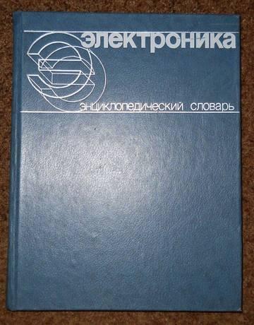 http://sh.uploads.ru/t/f3C92.jpg