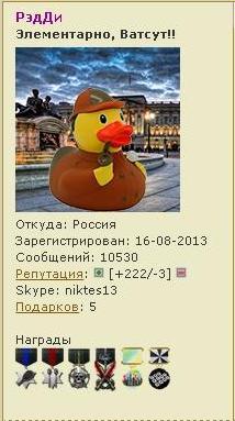 http://sh.uploads.ru/t/f4YbG.jpg