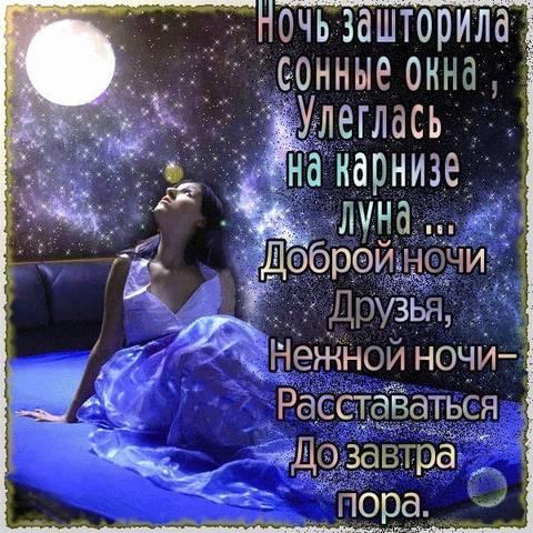http://sh.uploads.ru/t/f4mVQ.jpg