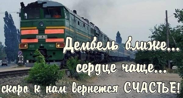 http://sh.uploads.ru/t/f6BUY.jpg