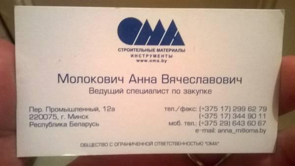 http://sh.uploads.ru/t/f6QXH.jpg
