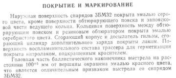 http://sh.uploads.ru/t/f84m1.jpg