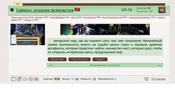 http://sh.uploads.ru/t/f8ePI.png