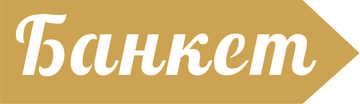 http://sh.uploads.ru/t/f8pCl.jpg