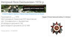 http://sh.uploads.ru/t/fBmK6.jpg