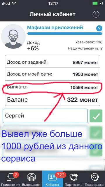http://sh.uploads.ru/t/fDJ7K.jpg