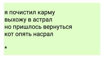 http://sh.uploads.ru/t/fIMwq.jpg