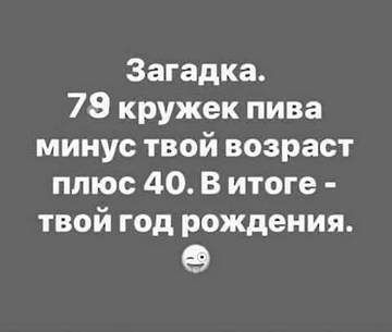 http://sh.uploads.ru/t/fJ6vh.jpg