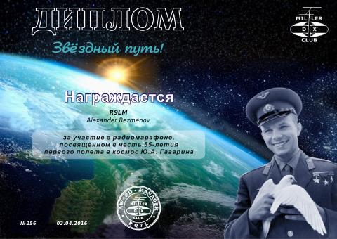 http://sh.uploads.ru/t/fK3Nr.png