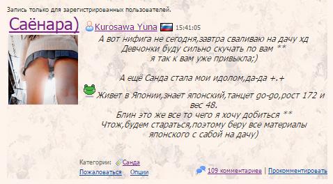 http://sh.uploads.ru/t/fN5AL.jpg
