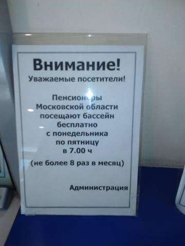 http://sh.uploads.ru/t/fOXJz.jpg