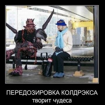 http://sh.uploads.ru/t/fQOFC.jpg