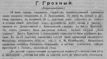 http://sh.uploads.ru/t/fRDVl.jpg
