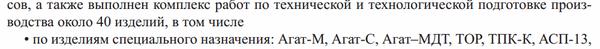 http://sh.uploads.ru/t/fRzUc.png