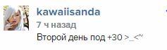 http://sh.uploads.ru/t/fYNbE.jpg