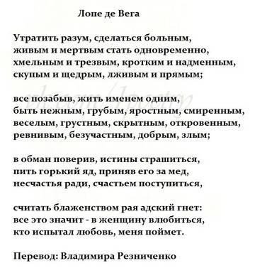 http://sh.uploads.ru/t/fZLwj.jpg