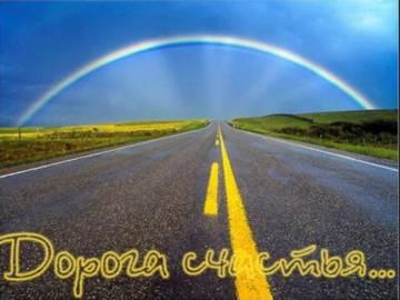 http://sh.uploads.ru/t/fbEti.jpg