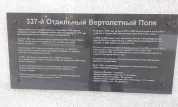 http://sh.uploads.ru/t/fhlRP.jpg