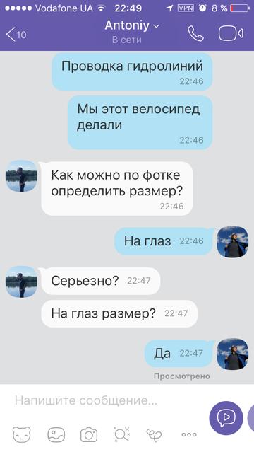 http://sh.uploads.ru/t/fiWRH.png