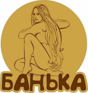 http://sh.uploads.ru/t/fiaGo.jpg